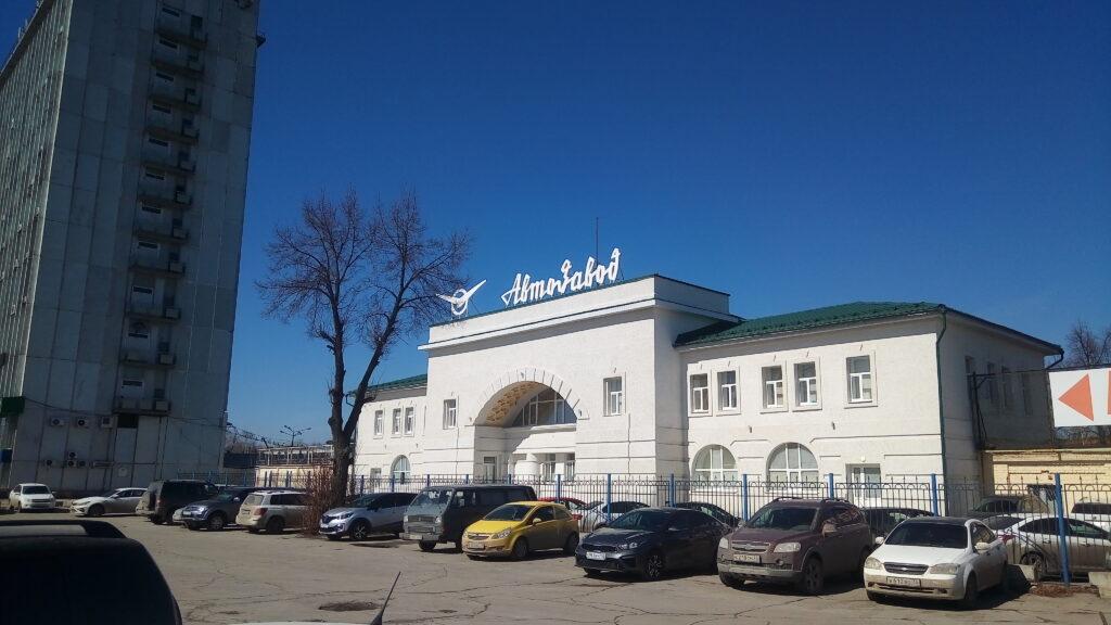 uaz-moscow-ave-entrance